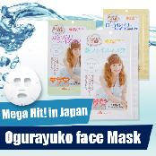 Orurayuko face mask/face Mask Pack/Whitening/Anti-Wrinkle