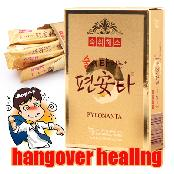 Pyeonanta 2ml x 10ea/Hangover/Vital Clean and Pure Hangover Cure