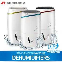 [SHINIL] Dehumidifier/SDH-120PC/SDH-140PC/SDH-160PC