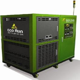 Dual Fluorocabon Refrigerant Recovery Machine