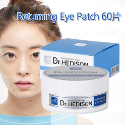 Returning Eye Patch  | cosmetic, CC Cream, whitening , wrinkle improvement , sun block