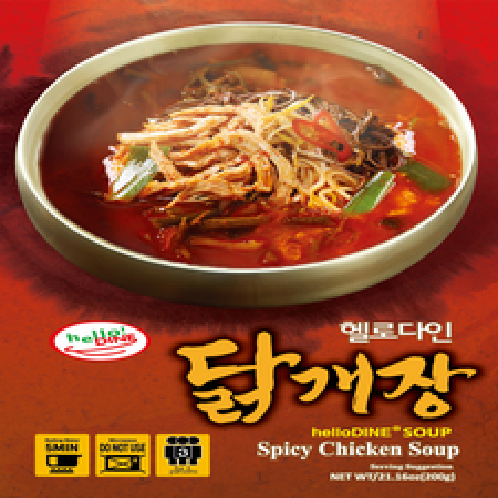 helloDINE™ Spicy Chicken Soup | Pre-cooked food, heating product, Korean food