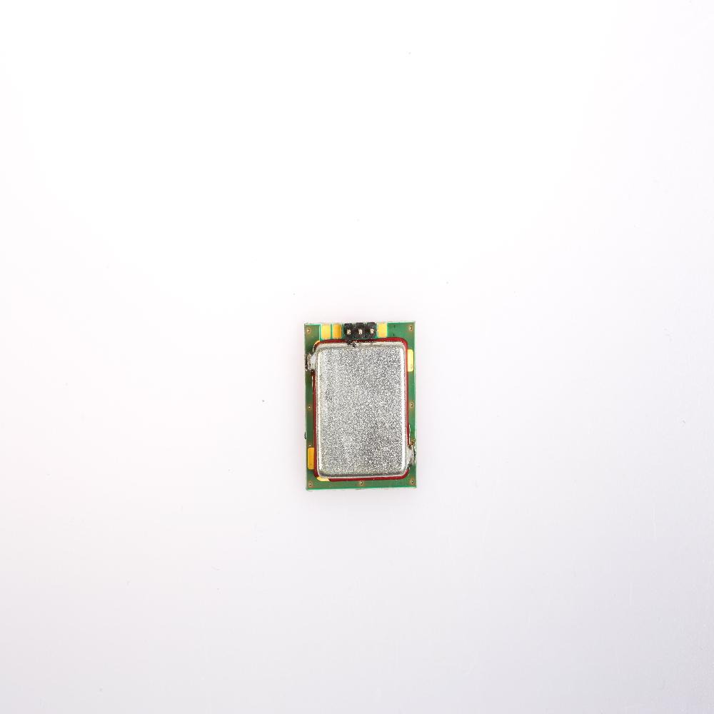 Microwave Motion Sensor Module(K-Band), DNS-060 | Other Electrical