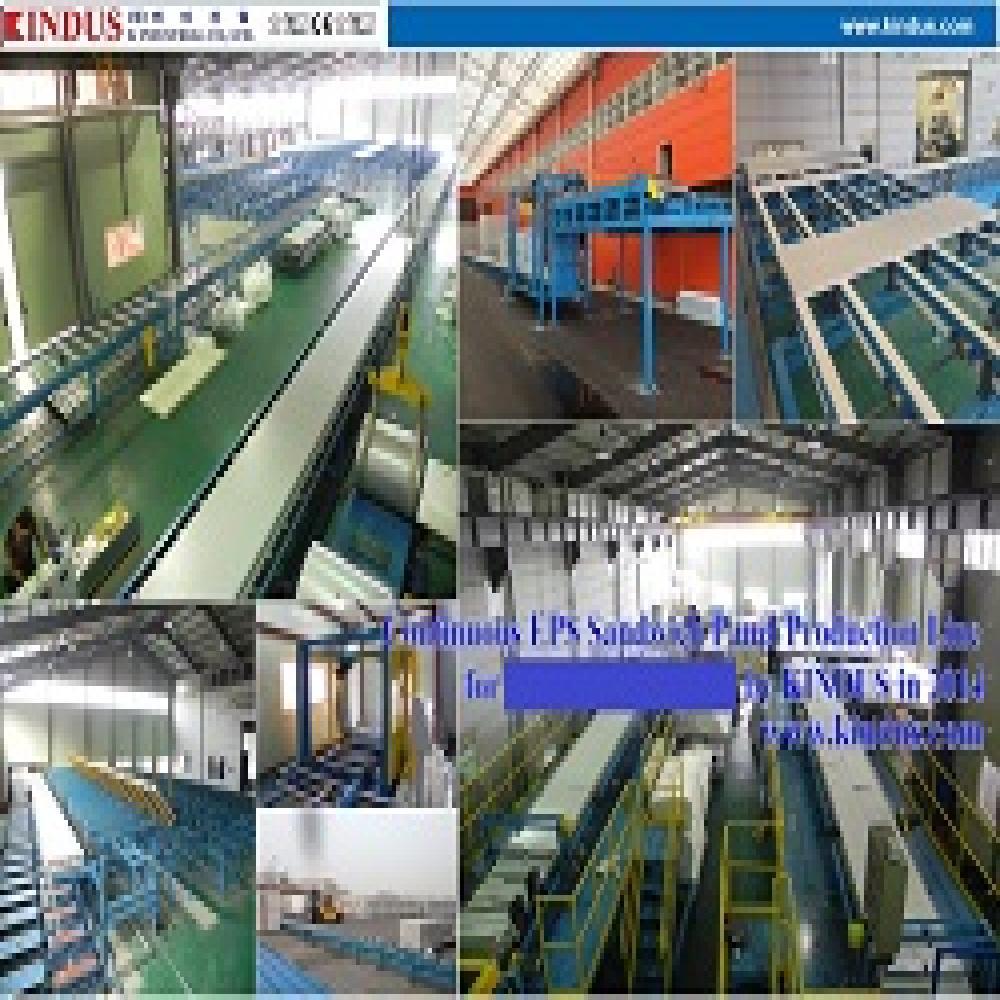 EPS sandwich panel machine | Building Material Machinery