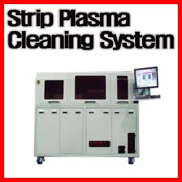 Strip Plasma Cleaning System (JSSPS Series)