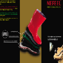 NEFEEL BREATHING BOOTS