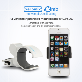 smartphone air-vent mount holder | air-vent, smartphone, car mount, iphone, galaxy, cup holder