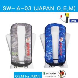 Inflatable life jacket (OEM, ODM available)