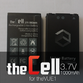 theCell-Rechargeable battery for theVUE1