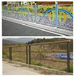Goodstick Design Fence