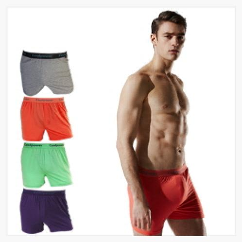 Men's functional underwear with ice-skin 3D separation structure - Slim fit    | Underwear, Functional underwear, Men underwear,Brief, Trunk, Cool Power Underwear, drawers, under pants, Cooling Pants, Slimfit