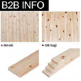 [B2B info] Fire retardant & Quasi noncombustible Wood (準不燃木材)