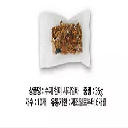 South Korea imported products Snacks cut cake nuts | nuts, snacks, cake