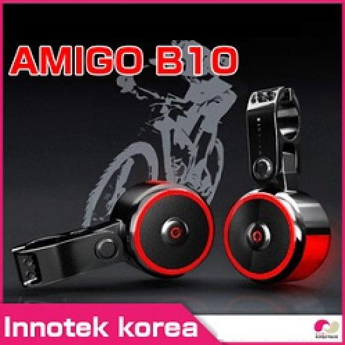 Amigo B10 smart bike alarm | Security, Bicycle, Alarm