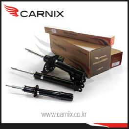 Shock Absorber - Korean Auto Spare Parts - CARNIX