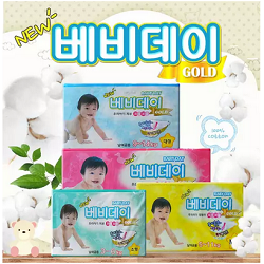 Babyday diaper newborn baby(60매)