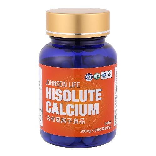 HiSolute 钙 | HiSolute,Hydrogen calcium,detox,recovery cell,free radical remove