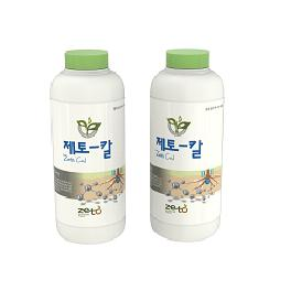 Organic fertilizer (Zeto Cal)