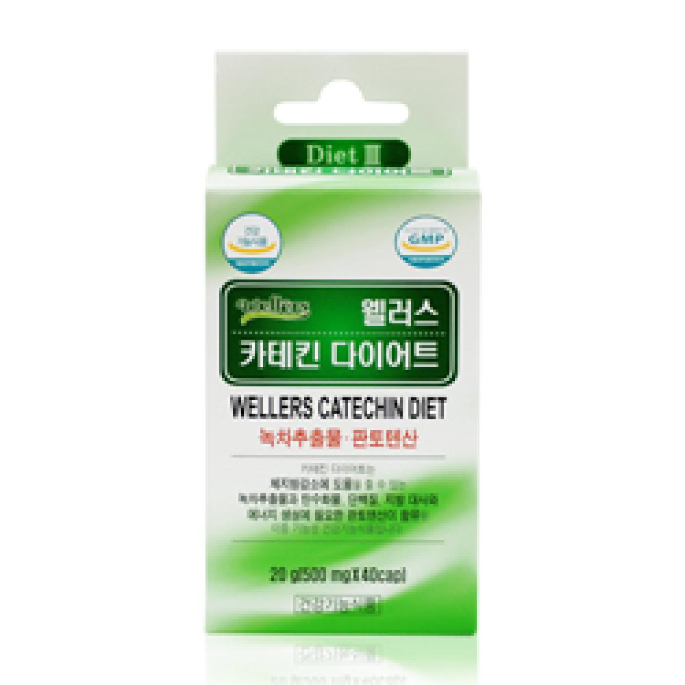 Korea No1 Hit Wellers Catechin Diet