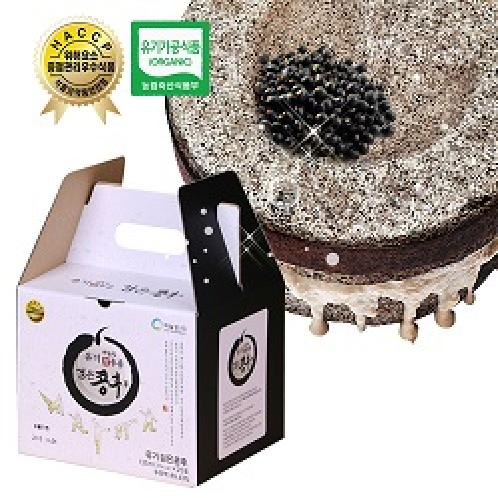 Organic Hanbit Food Black Soymilk  (Plain) | Organic, Soymilk