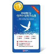 Korea MNP Swiftleft Cubilose Extract Moisturizing Whitening Maskpack 1200ml