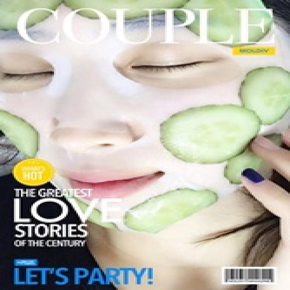 GLAMSKIN Jeju Cucumber 3D Mask Sheet 5pcs