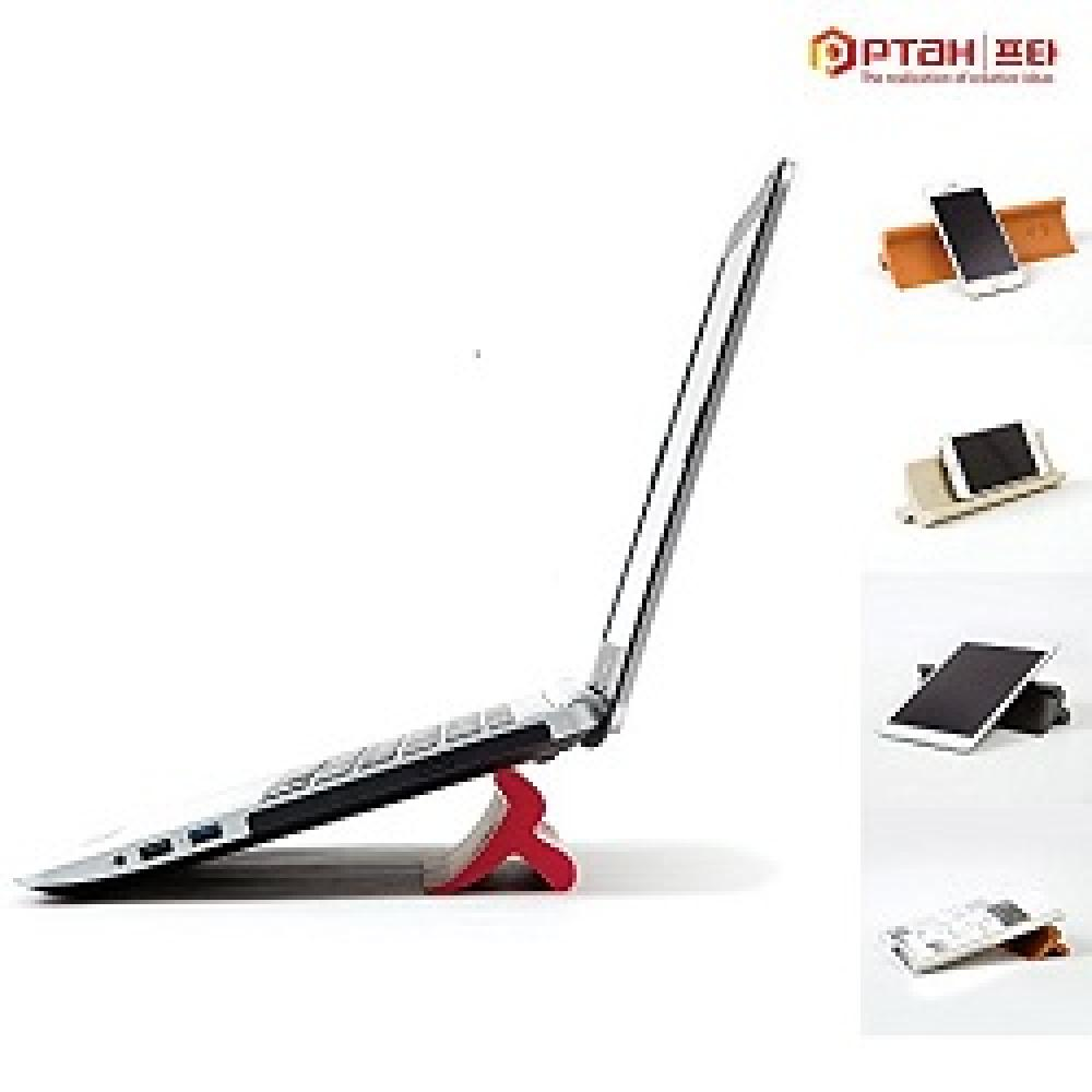 [PTAH] 100% Non-Slip Silicone Portable Stands Holders for Cell Phone, Laptop, Tablet, Book, Korean A
