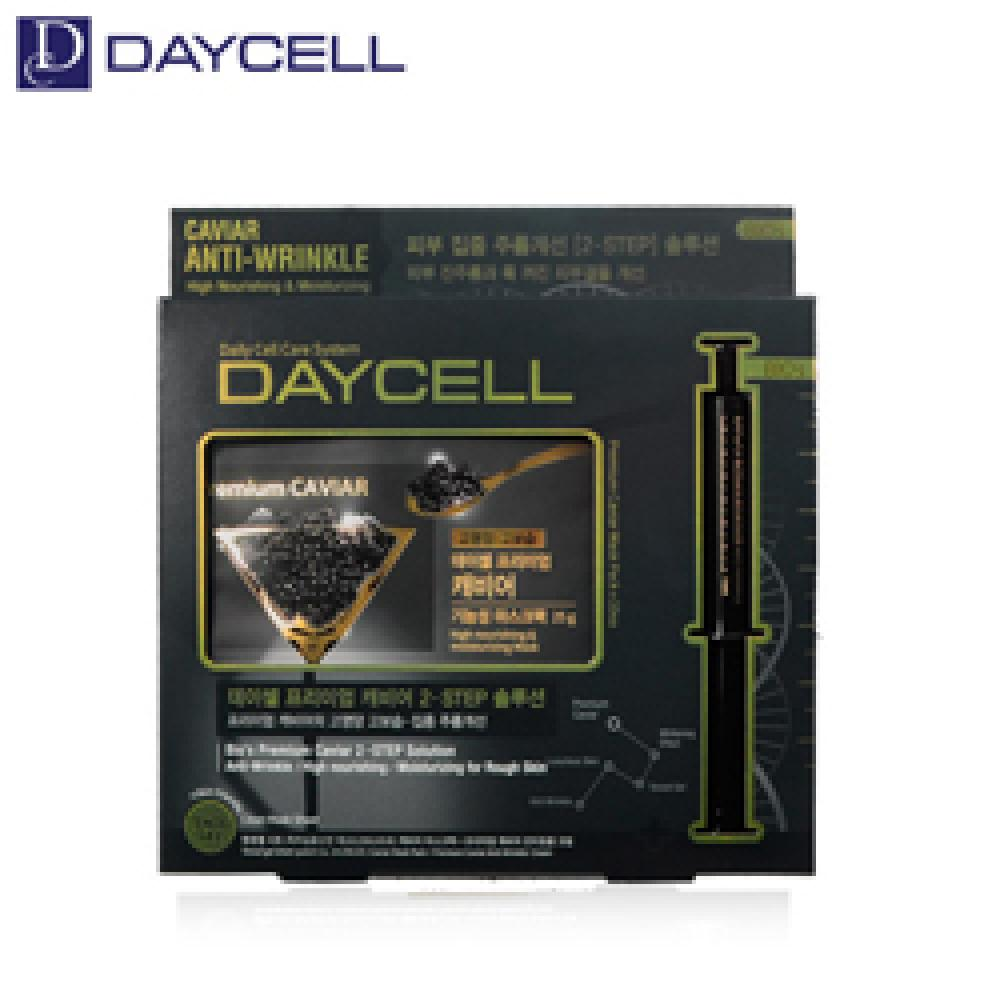 DAYCELL Bios Premium Caviar 2Step Solution