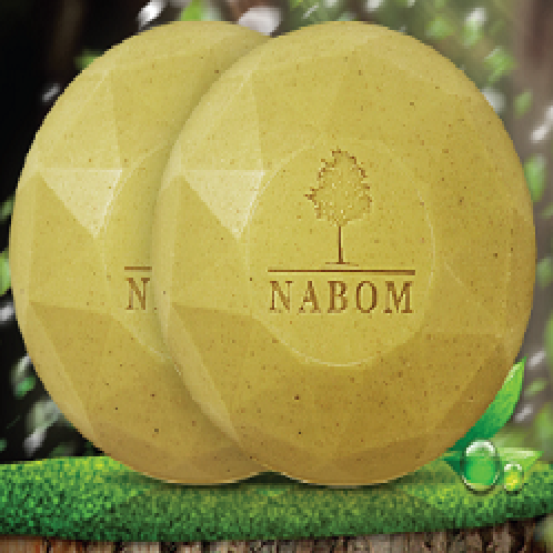 Nabom phytontherapy cleansing bar | Nabom, Cleasing, Cleansing bar, Nabom phytontherapy cleansing bar, Nature in