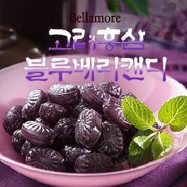 Korean Red Ginseng & Blueberry Candy