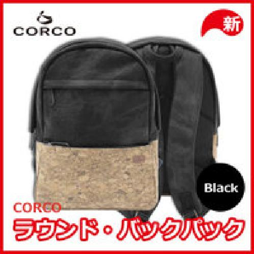 Round Backbag  Black | CORCO,Round Backpack,Korea Fashion Bag