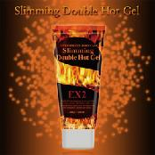 Estesophy Slimming Double hot gel