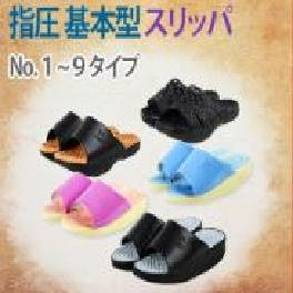 Acupuncture & acpuressure shoes 1~9 type