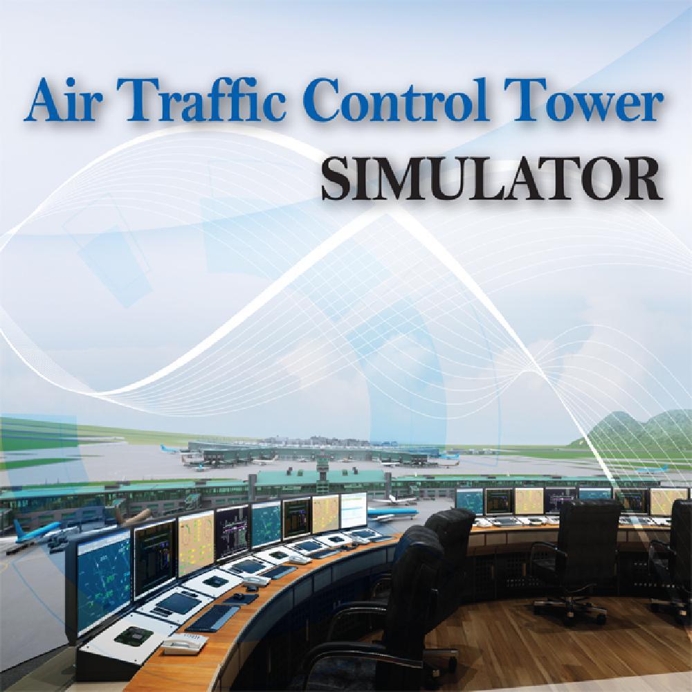 Air Traffic Control Tower Simulator | ETC | GOBIZKOREA COM