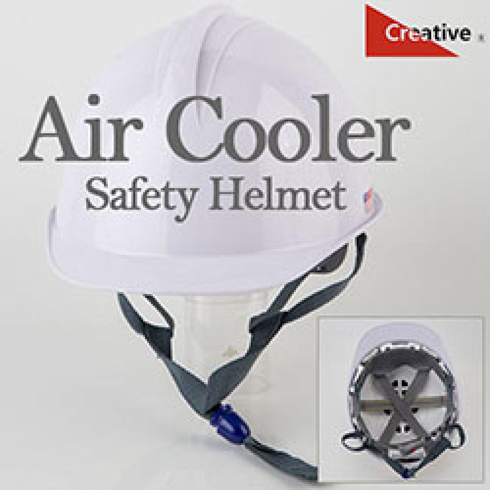 Patented Safety Helmet Hard Hat Cooling Fan Air Cooler