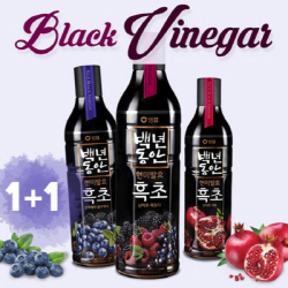 Black Vinegar Pomegranate 900ml
