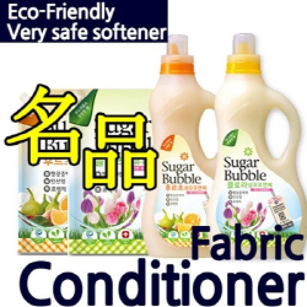 Sugar bubble Fabric Conditioner