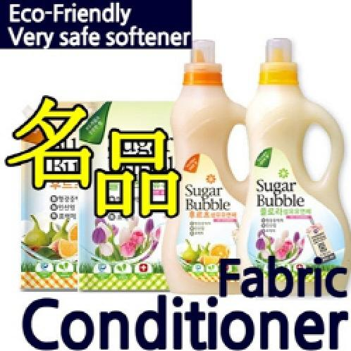 Sugar bubble Fabric Conditioner | We recommended for baby clothes too