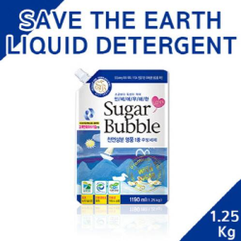 Sugar bubble | Dishwashing detergent Environmentally friendly Natural Detergent Sugar bubble