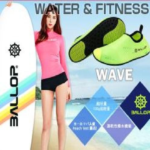 WATER&FITNESS ACTIVE SERIES - Wave | aqua shoes, skin shoes, water shoes, swim shoes, water sports shoes, fitness shoes, driving shoes, sports shoes, beach shoes
