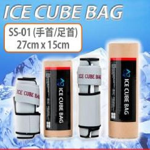 ICE CUBE BAG | Hot & cold pack, cooler, muscle pain, inflammation, cold compress