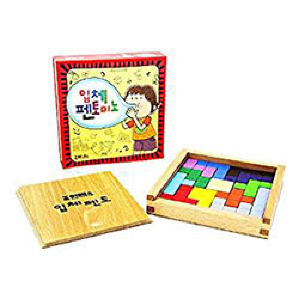 JOYMATH Wooden Cubic Pentomino Puzzle for Kids, Boosts Self-esteem, Creativity and Imagination, Size