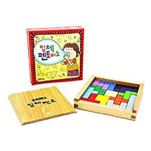 JOYMATH Wooden Cubic Pentomino Puzzle for Kids, Boosts Self-esteem, Creativity and Imagination, Size | JOYMATH Wooden Cubic Pentomino Puzzle for Kids, Boosts Self-esteem, Creativity and Imagination, Size: 14×14×2cm, 12 Colors