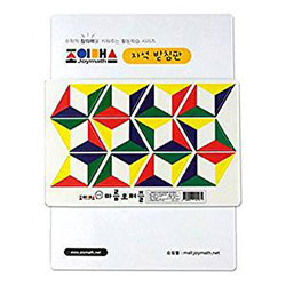 JOYMATH Magnet Diamond-shaped Puzzle, Improves Creativity, Concentration and Problem Solving, Size: