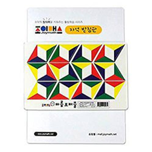 JOYMATH Magnet Diamond-shaped Puzzle, Improves Creativity, Concentration and Problem Solving, Size:  | JOYMATH Magnet Diamond-shaped Puzzle, Improves Creativity, Concentration and Problem Solving, Size: a side-40mm