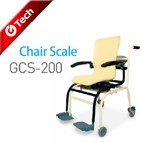 Chair Scale[GCS200] | BMI, Weight and height measuring system, scale,