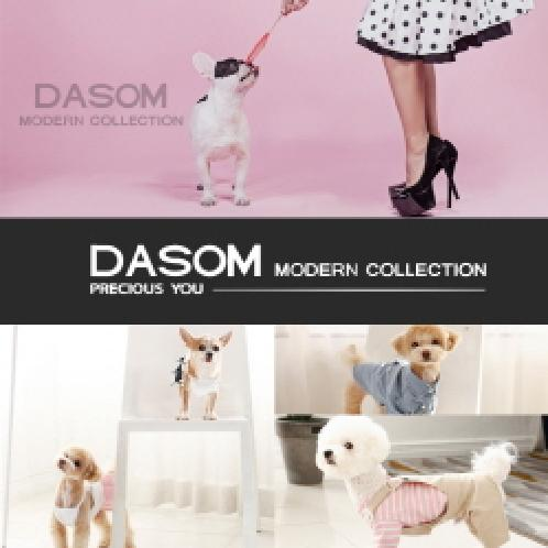 Rape Flower  Sleeveless Shirt | [Dasom]★Modern Collection★Organic Home-wear Overalls,stylish,Premium Dog brand,Pet,B2C17_033
