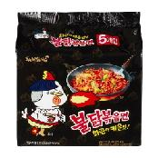 Samyang Hot Chicken Flavor Ramen Multipack 140g