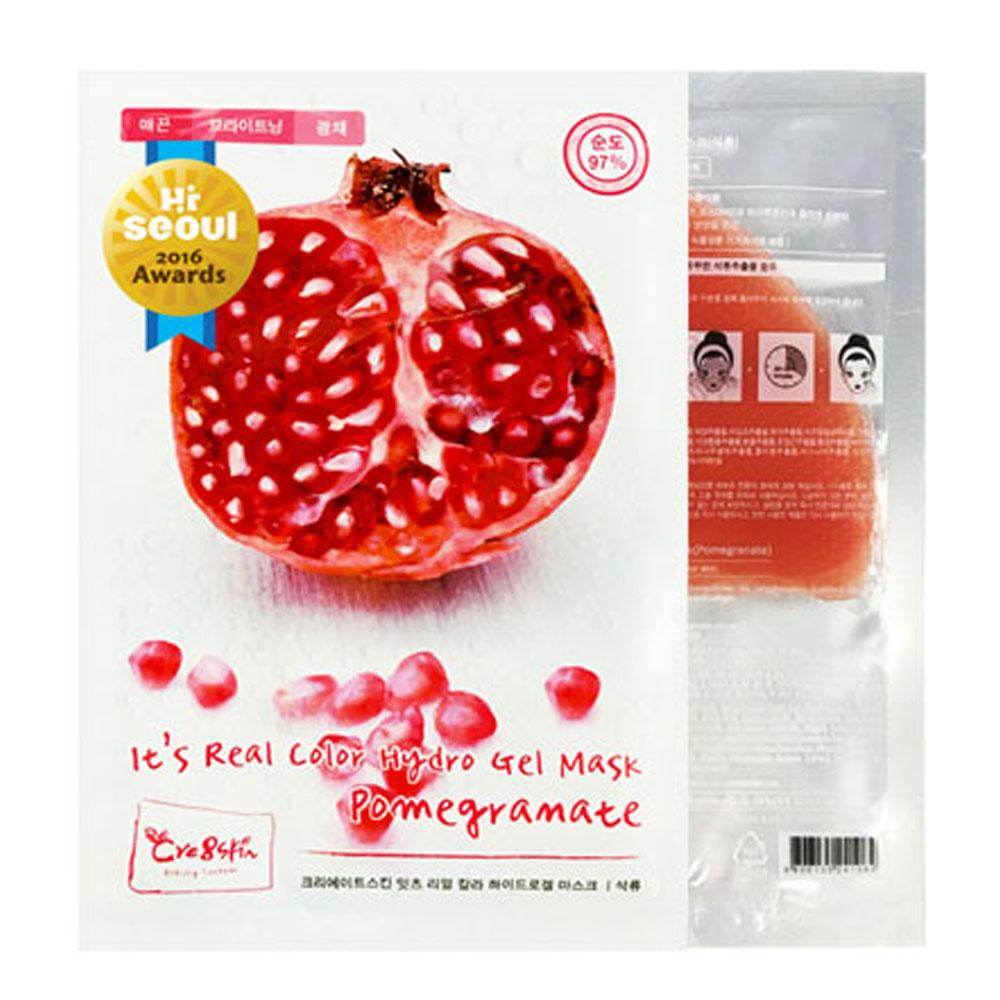 It's real color hydro-gel mask -pomegranate