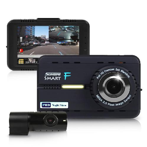 Self-diagnosing intelligent FHD 2-channel SUHOMI dashcam Smart-FF | Black box, dashcam, latest dashcam, latest black box, cheap dashcam, 2-channel dashcam, QHD dashcam, QHD, car dashcam, high-definition dashcam